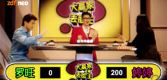 Blamielen odel Kassielen - Jan Böhmermann verarscht TV Total